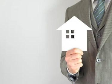 不動産査定?袖ヶ浦市の土地や家が「簡単1分で!?」高値で不動産売却!