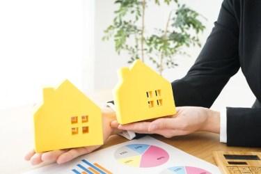 津山市の固定資産税を知ろう!計算方法と減税も簡単に解説!