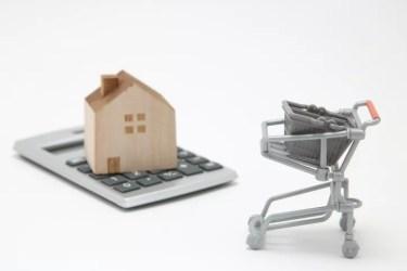 柴田町の固定資産税を知ろう!計算方法と減税も簡単に解説!