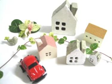 不動産査定?小郡市の土地や家が「簡単1分で!?」高値で不動産売却!