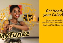 how to cancel mtn caller tune service