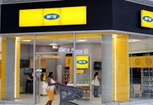 How to Get MTN 1GB for 350 Naira