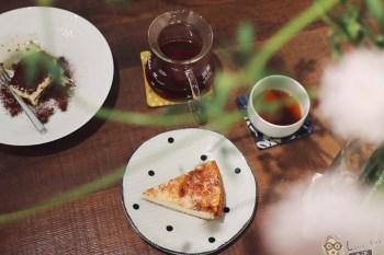 西門町咖啡廳甜點推薦》LAGROTTA純白明亮的大人空間/手作甜點