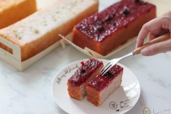 Candy Wedding》彌月蛋糕/彌月禮盒推薦推薦,全新口味評比試吃