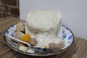 龍山寺剉冰刨冰》冰雪糖冰舖超級牛奶芋頭冰,視覺比味覺利害