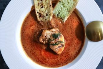 宅配美食》Âme 漫饗-法式料理零距離,輕鬆在家品嘗藍帶主廚的精緻料理