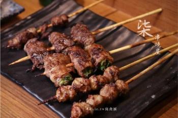 台北平價串燒-柒串燒屋,銅板價格的超人氣居酒屋,可外帶/無服務費/中山區日本料理