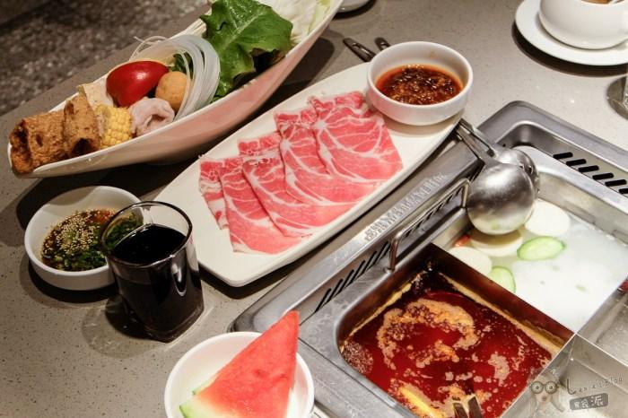 南京復興火鍋》海底撈商業午餐2020,中餐$399個人套餐,醬料飲料水果冰淇淋吃到飽