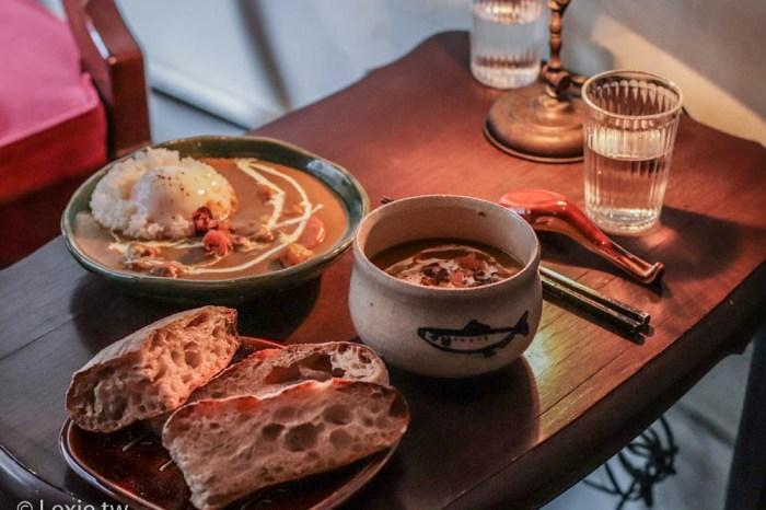 幻猻家珈琲|大稻埕老屋咖啡廳,在懷舊氛圍中細細品嘗咖啡香,台北手沖咖啡推薦