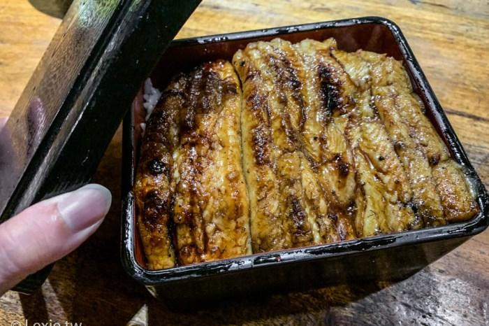 台北激推鰻魚飯》板前屋,現殺活鰻完全無刺,必點白燒鰻魚,南港日式料理美食推薦