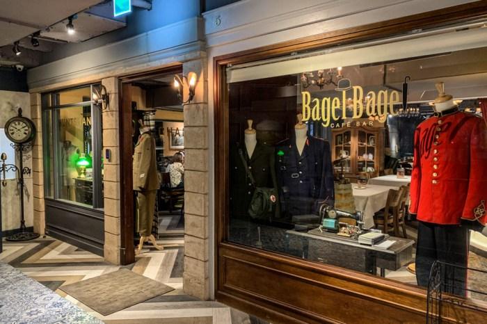 松江南京餐酒館Bagel Bagel Cafe & Bar》濃濃英倫風情,置身電影場景中!台北活動包場餐廳推薦