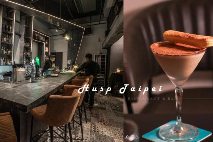 東區忠孝復興市民大道酒吧|Hush Taipei餐酒館,時尚復古的質感空間與精彩調酒,下班聚餐小酌餐廳推薦