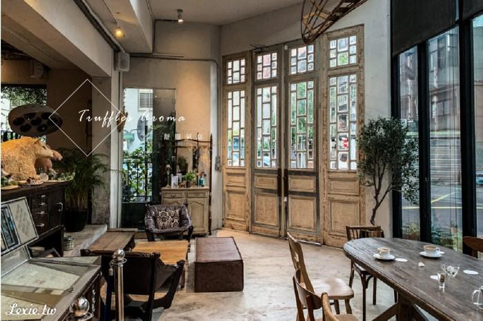 台北大安區下午茶》舒服氣息,走進歐風奢華復古的老宅,精製盤式甜點訴說童話故事
