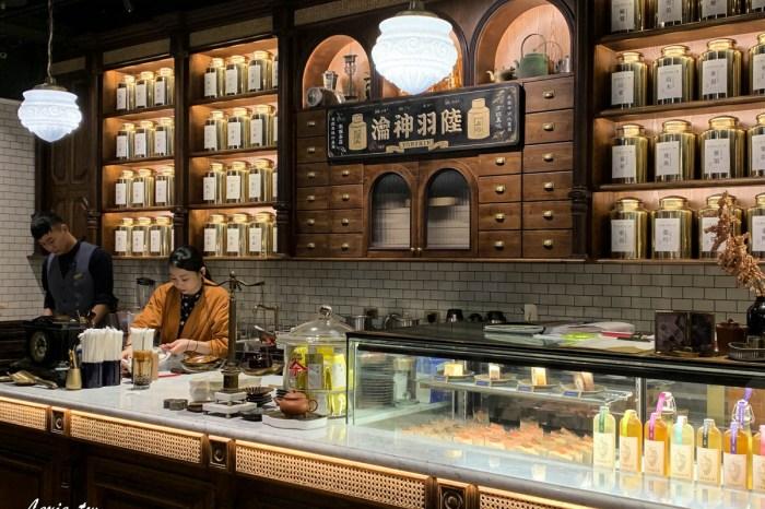 永心鳳茶 捷運中山美食,超美時尚台式茶館,台菜定食套餐、珍珠奶茶-菜單價位