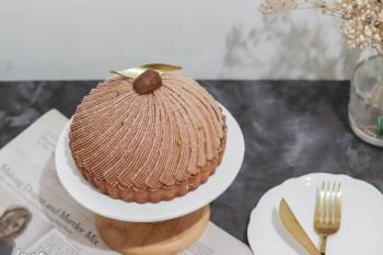 台北蒙布朗推薦 不會出錯的經典法式甜點 珠寶盒法式點心坊boîte à bijoux布朗峰,超級生日蛋糕抓住你的心