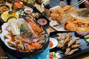 內湖最棒韓式料理、聚餐首選|輪流請客,韓國老闆的道地美味,大推爆量海鮮大醬鍋