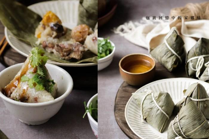 宅配肉粽 史家庄正宗南部粽,小小顆包滿滿的料!米Q料香完美比例,蘋果日報評比第三名粽子推薦