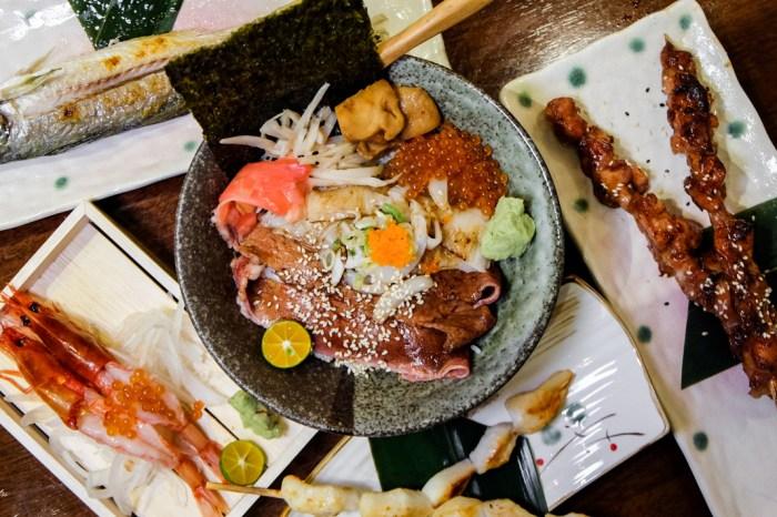 板橋 日本料理  鯉魚哥丼滋丼,亂點無雷用料實在,大推海鮮丼飯、串燒 府中站美食