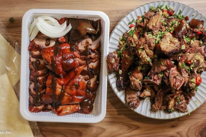 台北烤鴨外帶 味津烤鴨,必點鹹酥鴨,務必提早預訂下午就賣完!