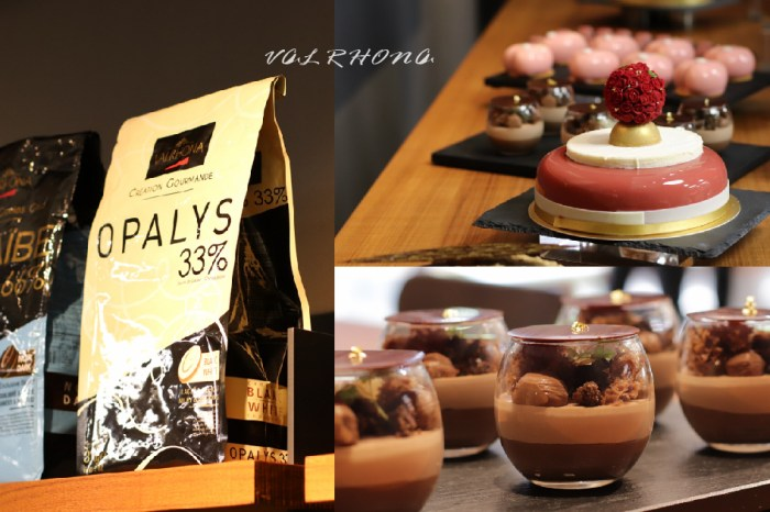 法芙娜VALRHONA|巧克力甜點原料首選,法式甜點主廚御用的巧克力,開元食品分享會