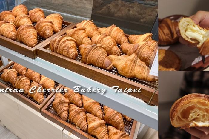 GC可頌Gontran Cherrier Bakery Taipei,台北必吃可頌,奶油香氣迷人,法國名廚的超強可頌