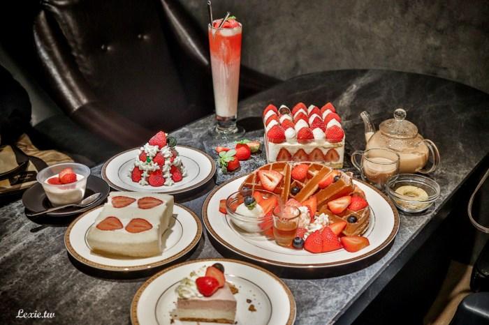 板橋甜點 Juicy Jewel就是這精品水果行,讓我想舔盤子的超強鮮奶油 板橋下午茶必吃草莓蛋糕