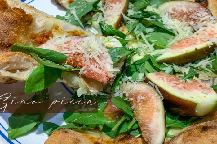 宏匯廣場美食|Gino pizza世界冠軍Pizza道地拿坡里餅皮,平價又美味/菜單