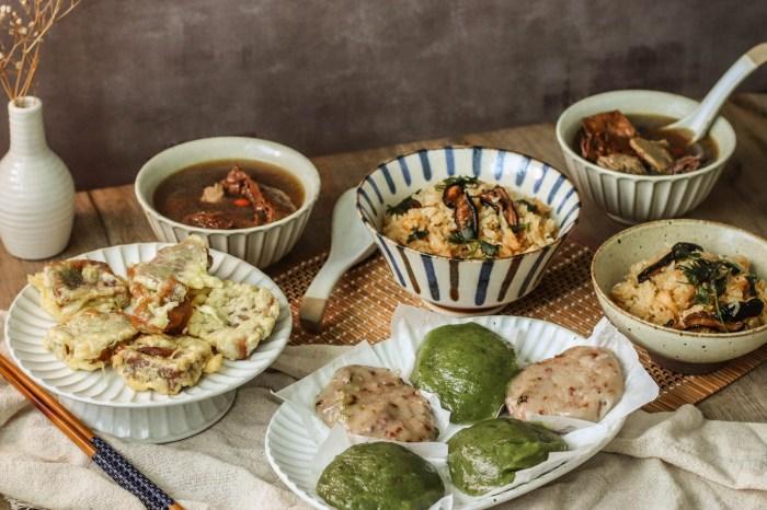 糕·食寤|重現傳統家鄉味-宅配米糕年糕蘿蔔糕、草仔粿/素食可食