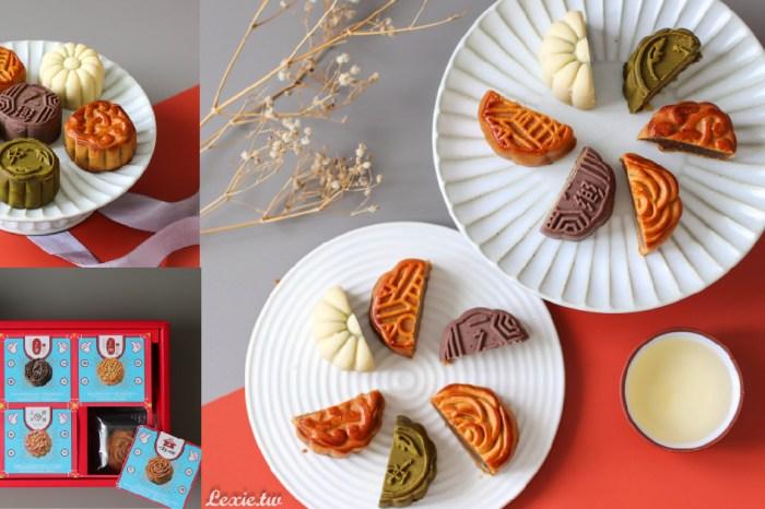 一之鄉中秋禮盒,史上最狂聯名中秋月餅,與四間知名品牌合作,創意口味月餅!
