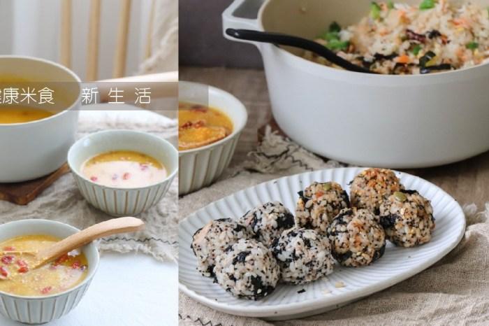 夜陽米商行|產地直銷花蓮香米,軟Q好吃優質米飯料理食譜、紅藜麥、黑藜麥網購推薦