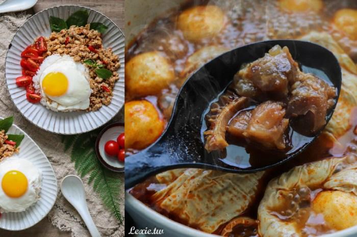 沐樺火鍋本滷宵夜場|超美味牛肉火鍋、麻辣火鍋湯底!功夫滷製宅配美食,在家吃好料