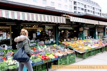 旅遊【維也納】Naschmarkt 納許市場 市集 必逛行程推薦