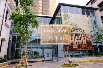 旅遊【台中】台中新景點 台中市役所 百年建築風華再現