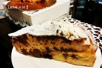 食記【台北】外帶-深夜裡的法國手工甜點x2 真的好貴!!