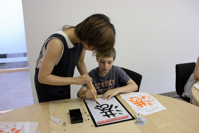 Lexis Japan TAP Calligraphy 12