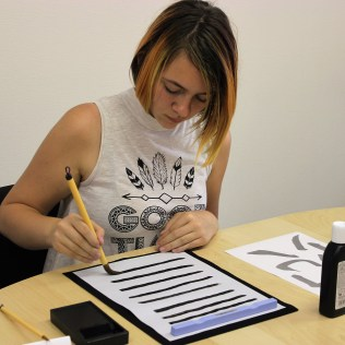 Lexis Japan TAP Calligraphy 3