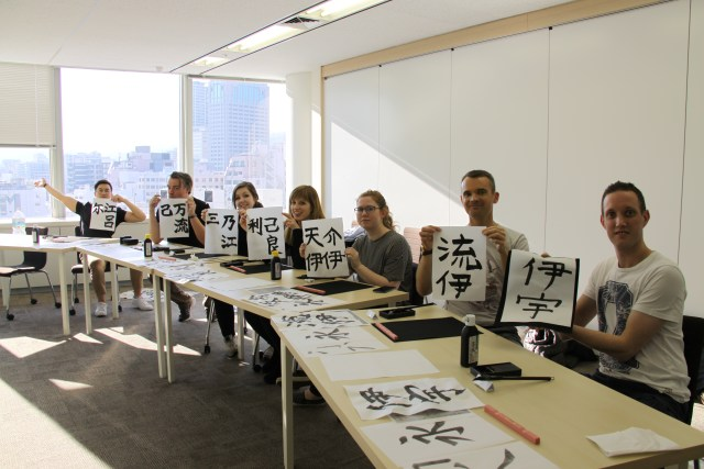 Lexis Japan Calligraphy 13