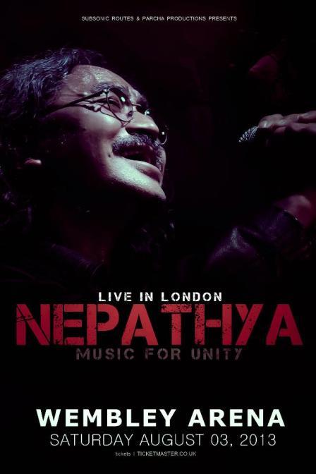 NEPATHYA IN UK
