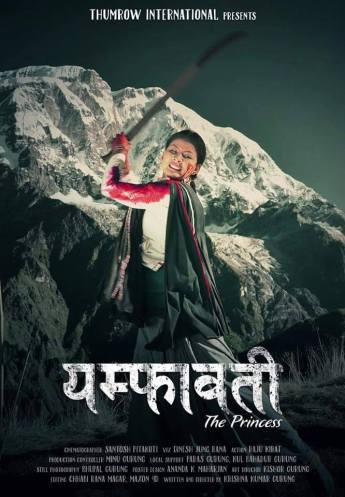Yamphawati-Sipora-Gurung-6