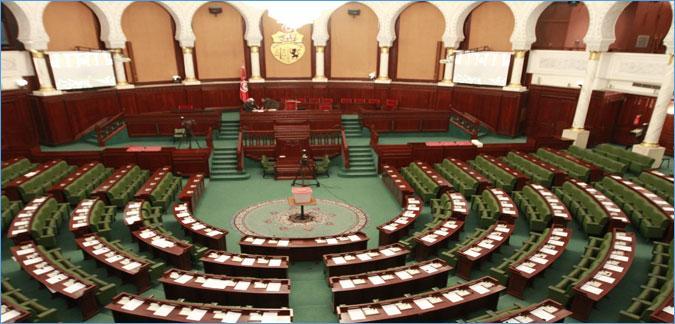 رفع جلسة عامة بالبرلمان بسبب تغيب النواب اصحاب الاسئلة الموجهة لوزيرة الصحة