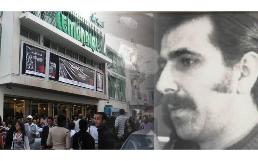 هل يتذكر الثوريون قاعة سينما «هاني جوهرية» ؟