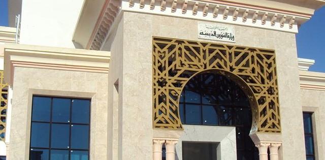 وزارة الشؤون الدينية ترصد 32 ألف دينار لتأثيث المعالم الدينية ببن عروس وصيانتها