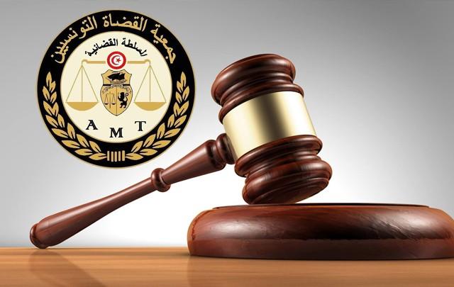 جمعية القضاة تدعو منظوريها الى تأجيل النظر في القضايا كامل يوم الجمعة احتجاجا على القرار الأمريكي