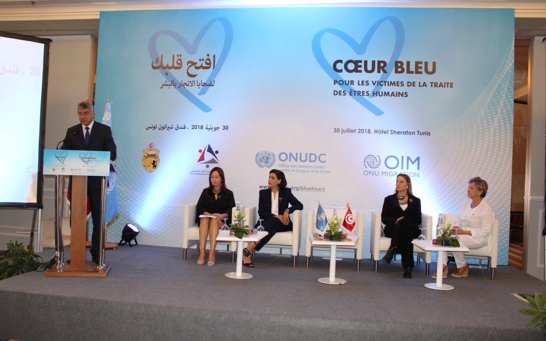 """وزير العدل يعلن انضمام تونس لحملة """" القلب الأزرق """" لمكافحة الاتجار بالبشر"""