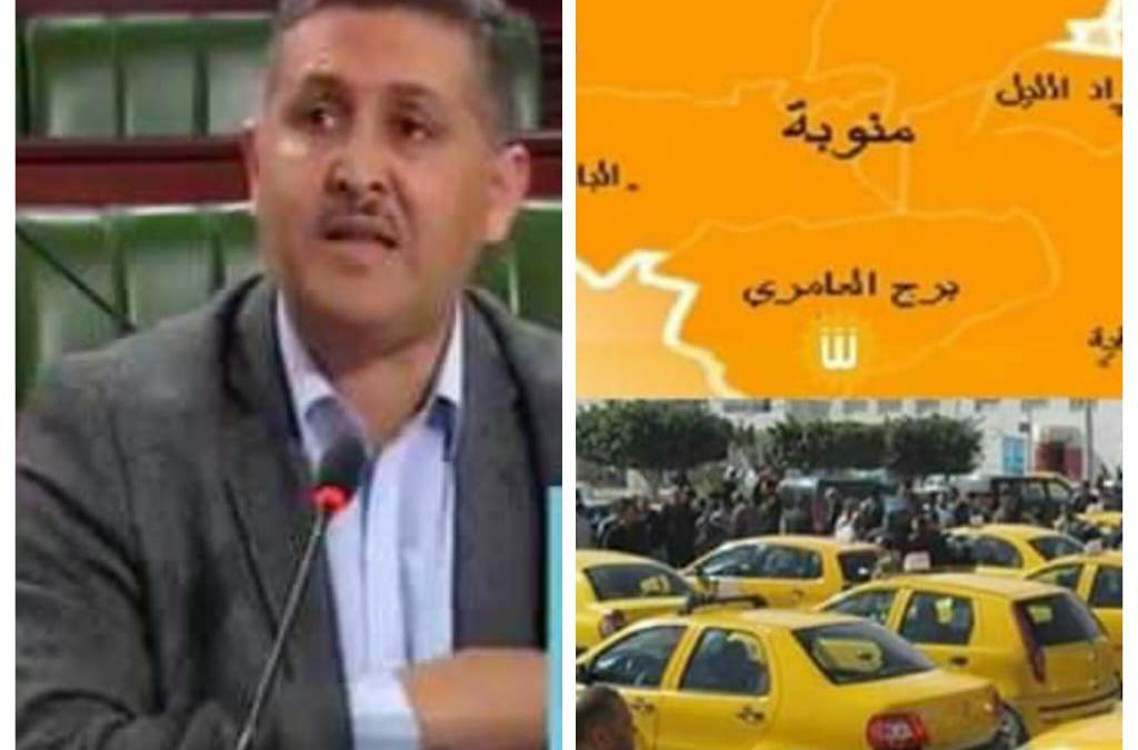 شبكة تلاعب برخص التاكسيات ورخص السياقة في ولاية #منوبة