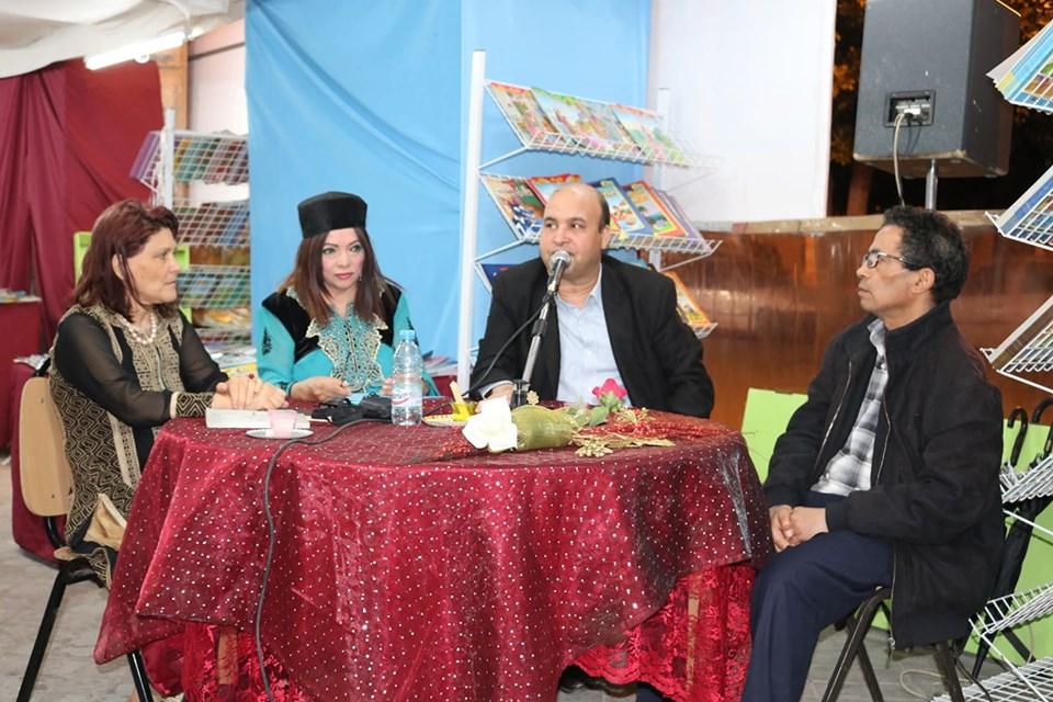 تونس دعم للآداب و الكتاب