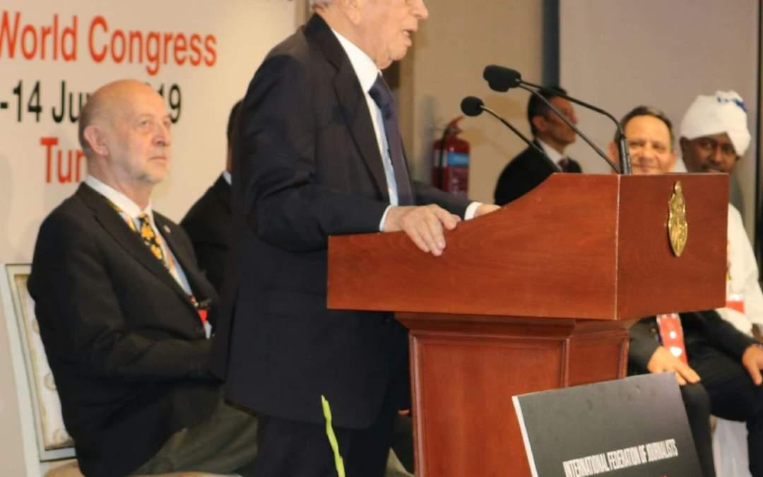 المؤتمر  30 للجامعة الدولية للصحافيين بتونس