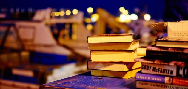 المطالعة…أضمن طريق نحو النجاح