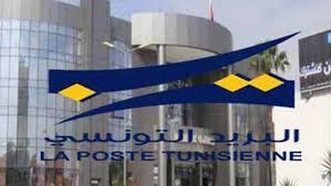 أعضاء الجامعة العامة للبريد ينفذون اعتصاما مفتوحا