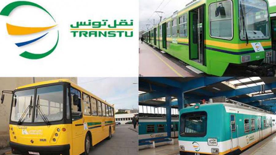 شركة نقل تونس تعدل مواعيد سفراتها الأخيرة قبل الإفطار